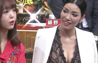 アンミカの熟お乳胸チラ☆モデルだけあってスタイルはいいんだよな…(えろ写真)