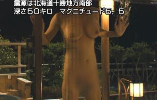 NHKでガッツリチクビが映る☆これはアカンやつwwwwwwww(お乳キャプ写真)