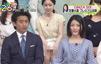 ZIP☆新メンバーが早速パンツ丸見えの洗礼を受けるwwwwwwww(GIFムービーあり)