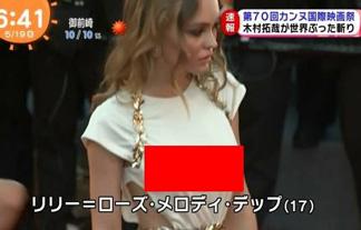 ジョニーデップの娘、乳首透けてるドレスでカンヌ映画祭に出席してしまうwww【エロ画像】