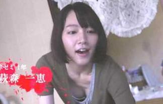 吉岡里帆のチクビチラ写真wwwwww女優専念よりもまだまだお乳が見たいんじゃー☆