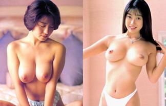 お乳チクビは変わらずえろい☆時代を超えても美しい昭和女体写真集wwwwwwww