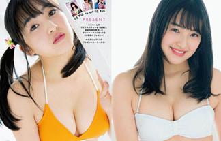 HKT48田島芽瑠 17才ですでにたわわに育ったお乳…美巨乳神7に名乗りを上げそうな逸材wwwwww