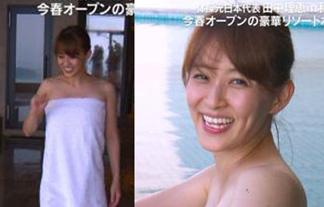 元体操JAPAN代表田中理恵の貴重な入浴シーンwwwwwwヒトヅマの色気がたまらんwwwwww