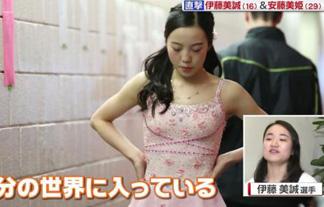 本田真凜ちゃん(16)の体が成長してきてるぞ☆ これはもう少女コンだけのおかずじゃない…