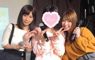 (朗報)レジェンドav女優、上原亜衣さんの生存が確認される☆ もう一般人なんだな…