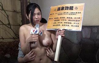 温泉レポートでおっぱい丸出しwww史上最強のポロリ事故www