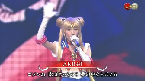 第66回紅白歌合戦 アニメ紅白 AKB48 セーラームーンコスプレ画像001