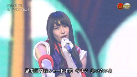 第66回紅白歌合戦 アニメ紅白 AKB48 セーラームーンコスプレ画像059