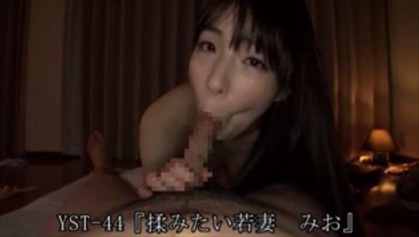 香山美桜 画像 027