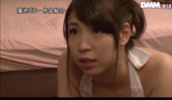 香山美桜 画像 036