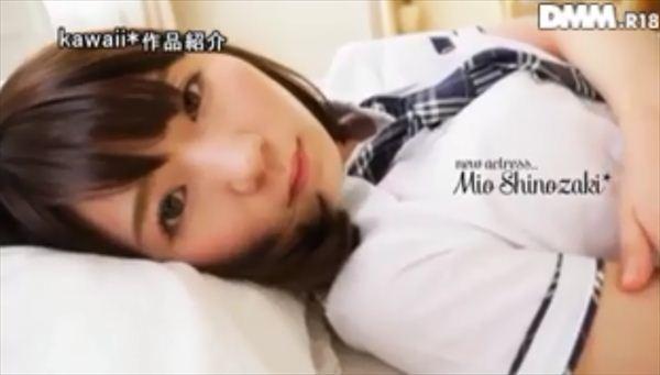 篠崎みお エロ画像 038