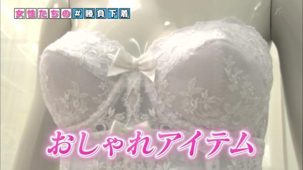 NHK 下着エロ画像003
