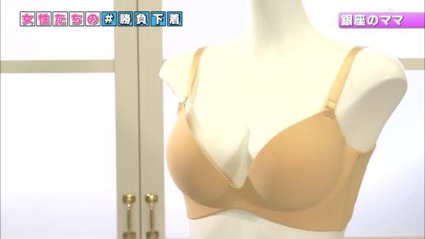 NHK 下着エロ画像170