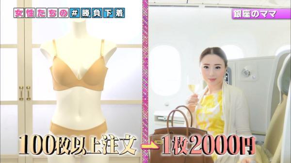 NHK 下着エロ画像177