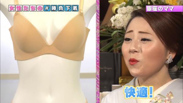 NHK 下着エロ画像179