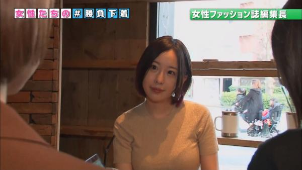 NHK 下着エロ画像042