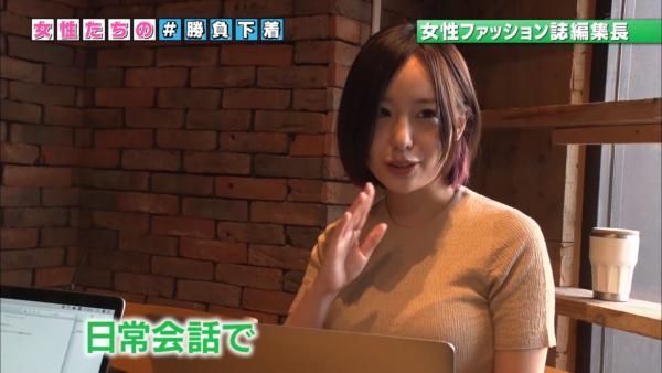 NHK 下着エロ画像043