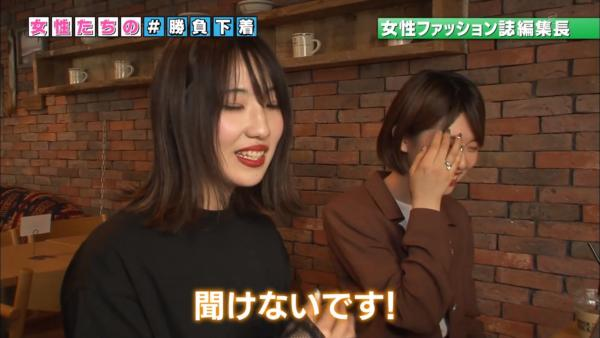NHK 下着エロ画像044