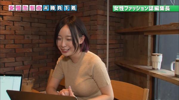 NHK 下着エロ画像047