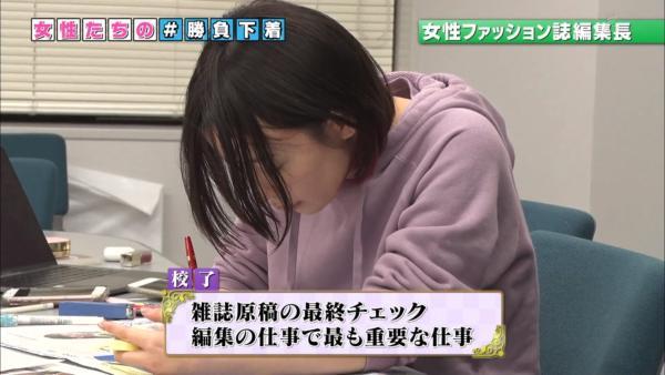 NHK 下着エロ画像048