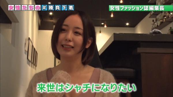 NHK 下着エロ画像061