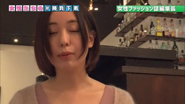 NHK 下着エロ画像070