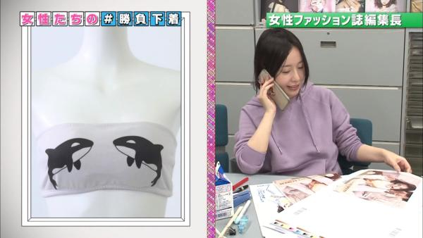 NHK 下着エロ画像073