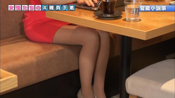 NHK 下着エロ画像083