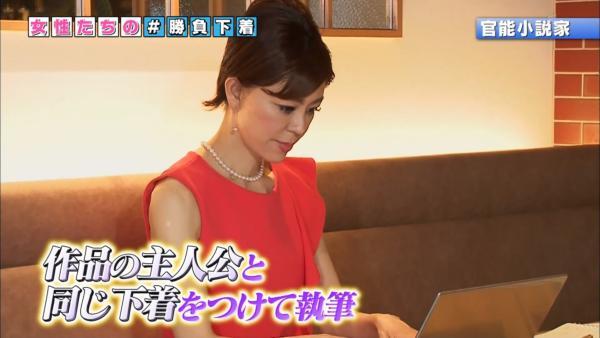 NHK 下着エロ画像084