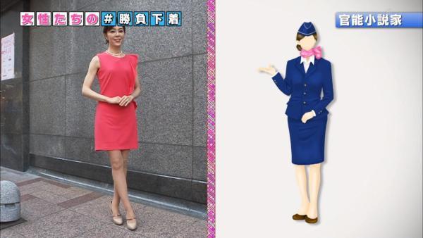 NHK 下着エロ画像087