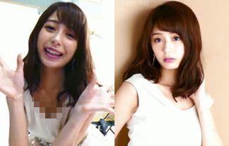 宇垣美里アナ、胸チラ動画を投稿⇒TBSが慌てて削除www【GIF&エロ画像40枚】