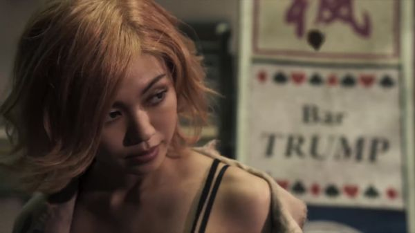 二階堂ふみ 乳首 エロ画像007