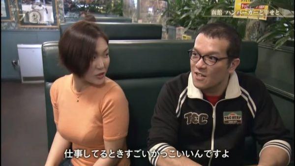 素人 透けブラ エロ画像006