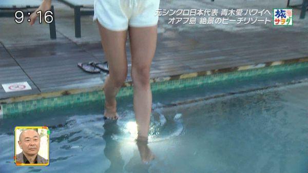 青木愛 おっぱい エロ画像026