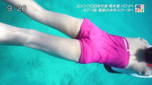 青木愛 おっぱい エロ画像057