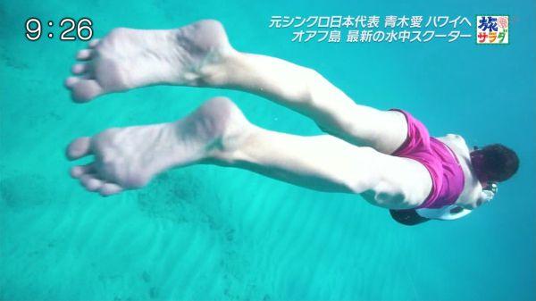 青木愛 おっぱい エロ画像058