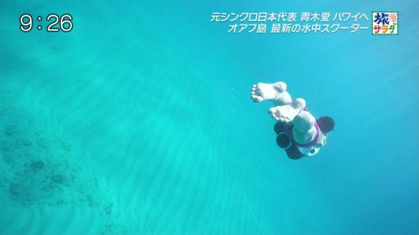 青木愛 おっぱい エロ画像059