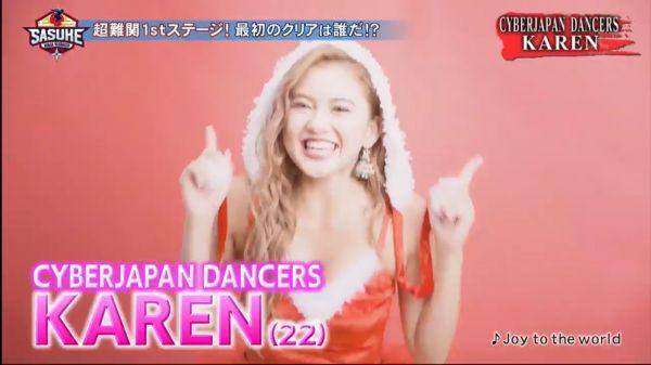 サイバージャパンダンサーズ マンスジ エロ画像008
