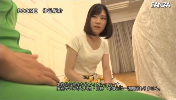 松岡茉優 激似AV エロ画像030