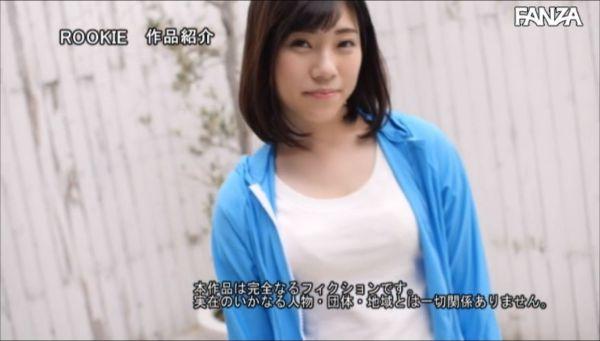 松岡茉優 激似AV エロ画像047