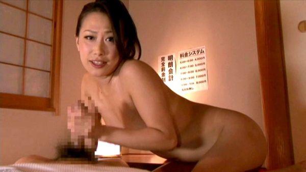 柳田やよい 画像167